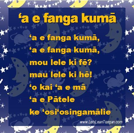 Tongan Childrens Song - 'a e fanga kumā the Tongan version of Three blind mice