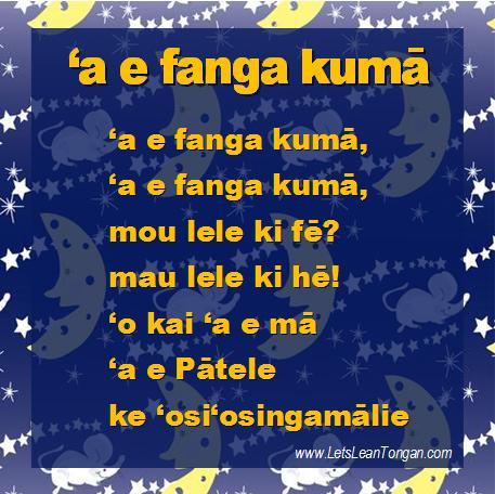 Tongan Childrens Song - 'a e fanga kumā the Tongan version of Three blind mice